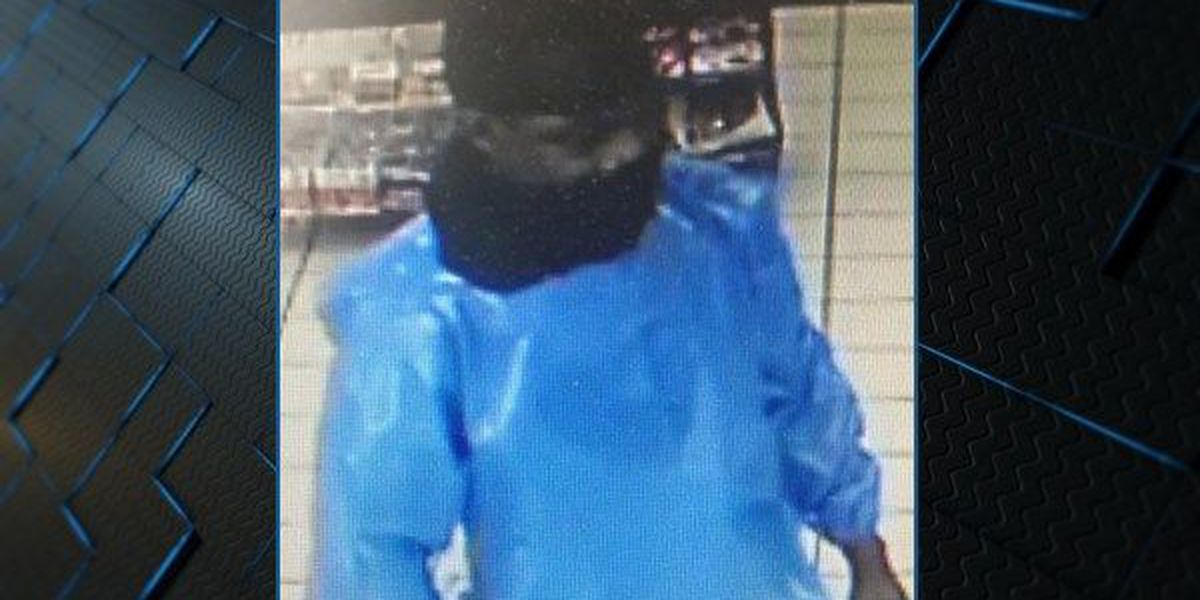 Montgomery, Wetumpka police search for robbery suspect