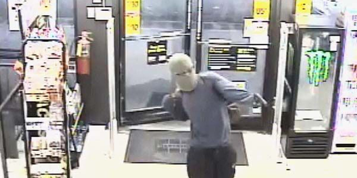 Dothan police search for attempted armed robbery suspect