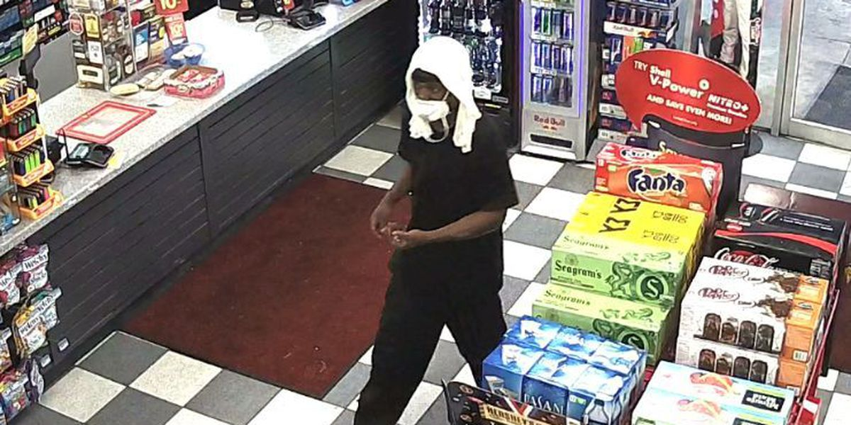 Montgomery armed robbery suspect sought