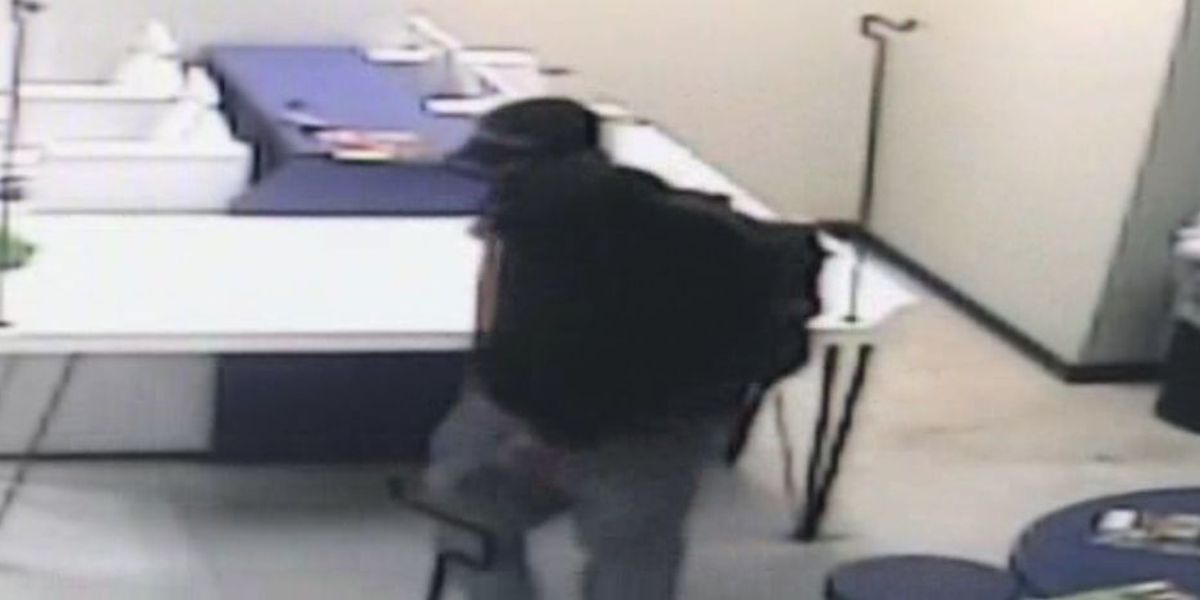 Wetumpka police searching for laundromat burglary suspect