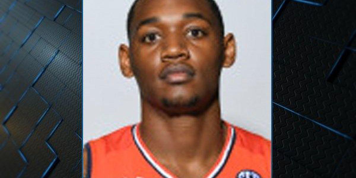 Auburn's Austin Wiley puts name in NBA Draft pool