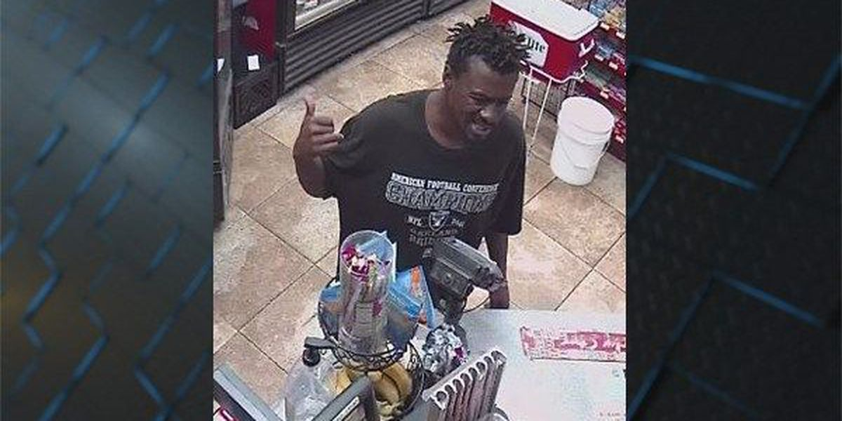 Gun store burglarized in Montgomery, man wanted for questioning