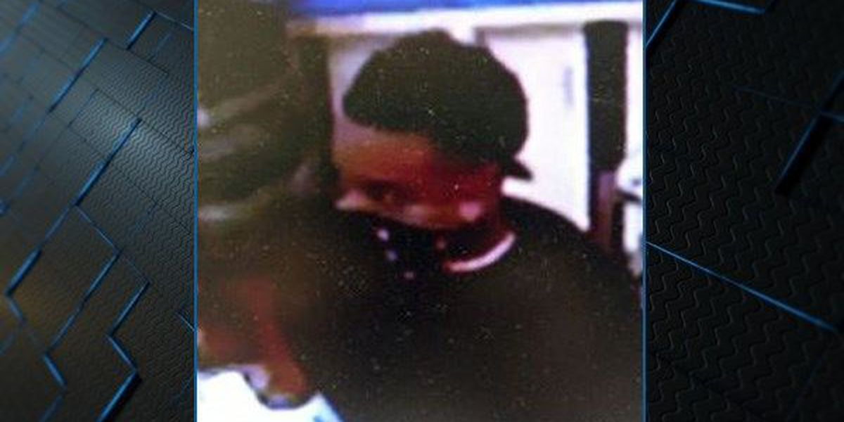 Troy police searching for Christmas Eve armed robbery suspect